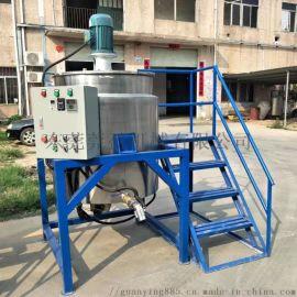200L电加热反应釜 不锈钢搅拌罐 真空搅拌反应釜
