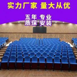 礼堂座椅伸缩看台音乐厅座椅厂家