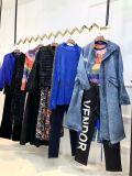 時尚潮牌 亮點國際冬裝 女裝折扣尾貨走份批發