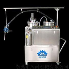 久耐机械 定制环氧树脂1:1假水配胶设备