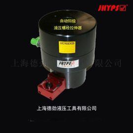 液压拉伸器  液压螺栓拉伸器 进口拉伸器
