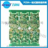 PCB印刷线路板设计打样公司宏力捷周到专业