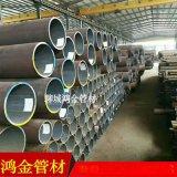 冶钢15CrMoG高压锅炉管114*12原厂材质单