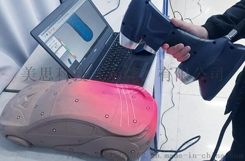 手持激光3D扫描仪HSCAN