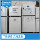 定制风冷式冷水机不绣钢水箱冰水机低温型冷冻机