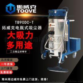 普力拓分离桶工业吸尘器 厂房仓库充电电瓶吸尘设备