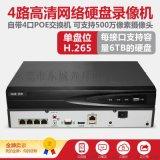海康威视DS-7804NB-K1/4P 4路网络硬盘录像机
