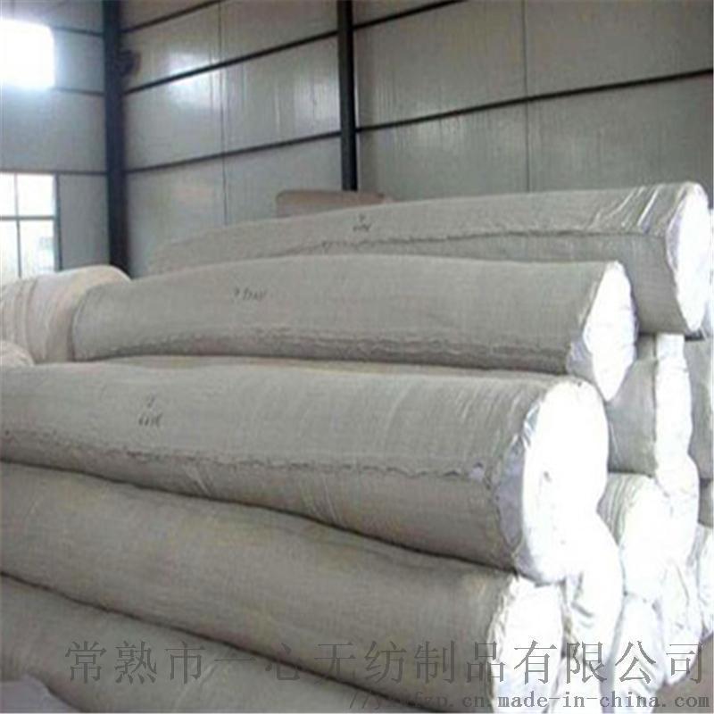长丝国标200克白色土工布 江苏常熟厂家供应无纺布
