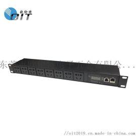 智能监控型8位DPDU电源插座东莞欧伦特厂家定制