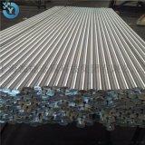 现货6063国标环保铝棒 6063合金铝棒 六角铝棒 加工定制铝棒