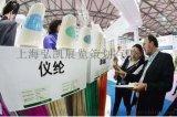 2020年中国上海法兰克福面料辅料纺织纤维展