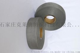 不锈钢纤维织带