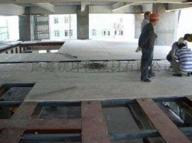 纤维水泥压力板的安装方法