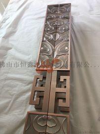 仿古铜不锈钢大门拉手铝板雕刻仿古铜拉手