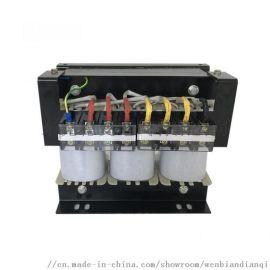 三相自耦变压器