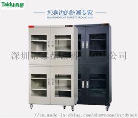 深圳工业用电子防潮箱