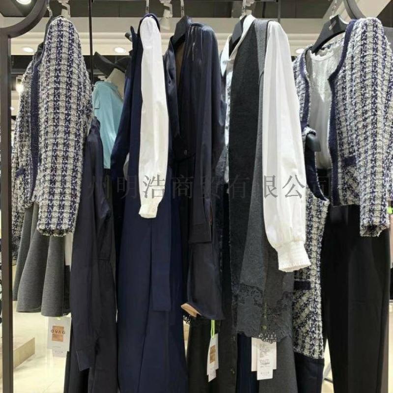 品牌女装折扣EVA6潮流上衣视频看货