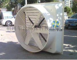 车间通风不良安装负压风机 厂房负压风机台数计算方法