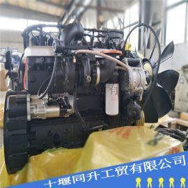康明斯农业机械用柴油发动机 QSB5.9-C160