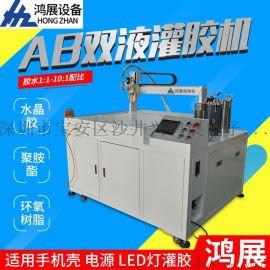 全自动有机硅胶灌胶设备 LED灯条自动配胶灌胶机