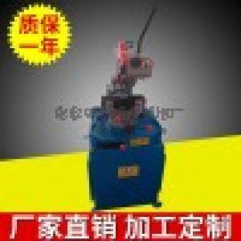 盛和厂家直销MC315A金属圆锯机手动切管机 断料机 不锈钢切管机