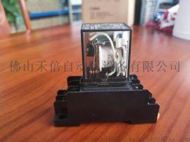 24V热继电器原装  质保证明