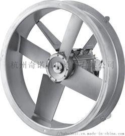 铝合金材质炉窑高温风机, 养护窑高温风机