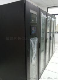 浙江省杭州市智能微模块数据中心微模块机柜机房建设