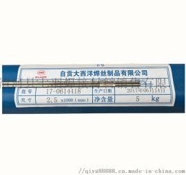 ER2209不锈钢焊丝 2205双相不锈钢焊丝