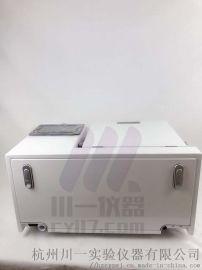 干式全自动氮吹仪CYNS-12