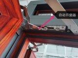 佛山智能门窗控制系统智能门窗五金配件