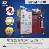 聚氨酯CPU弹性体梅花垫设备