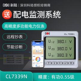 科陆CL7339N三相数显仪表 多功能电力仪表