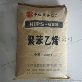 HIPS 鎮江奇美 PH-888H 高抗衝耐熱
