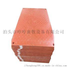 复合板电热板 母猪产床生产连体猪用产床