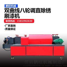 极速大棚钢管调直设备