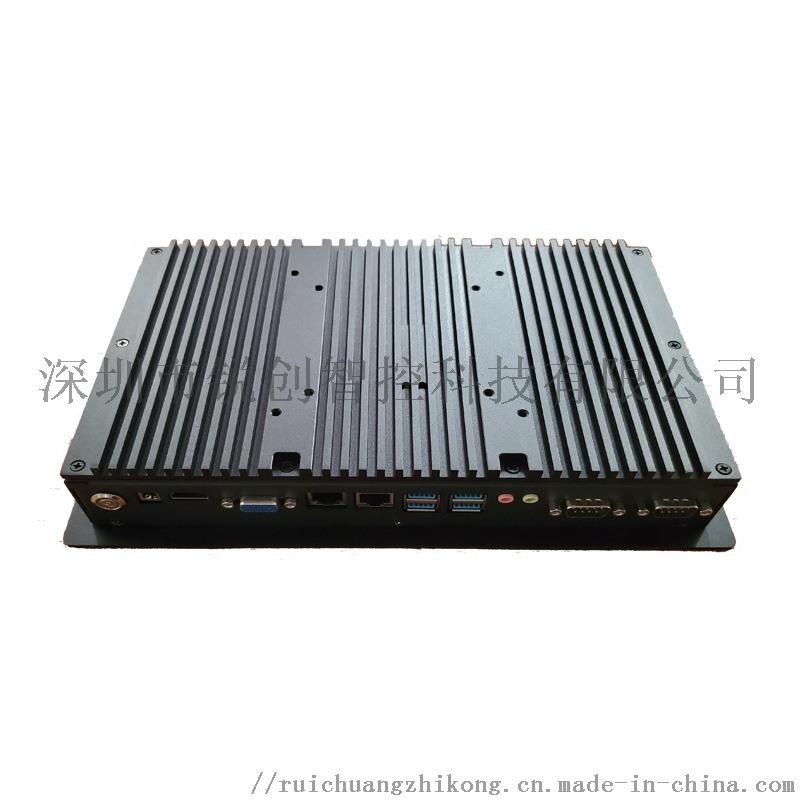 10.1寸工业平板电脑