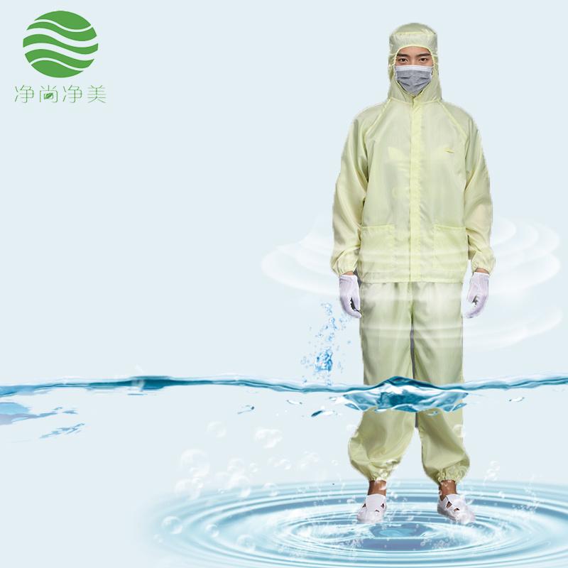 潔淨服黃色條紋電子廠手機廠食品廠防靜電分體服