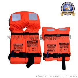 新標准船用救生衣成人專業船檢救生衣ccs認證
