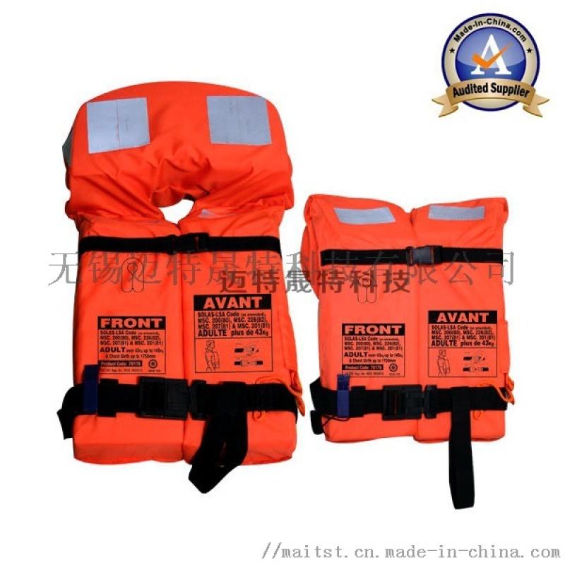 新標準船用救生衣成人專業船檢救生衣ccs認證