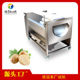 果蔬加工機械 毛棍清洗去皮機 土豆清洗去皮機