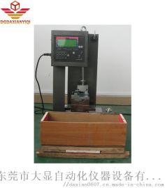 塑料简支梁冲击试验机GB/T1043-93