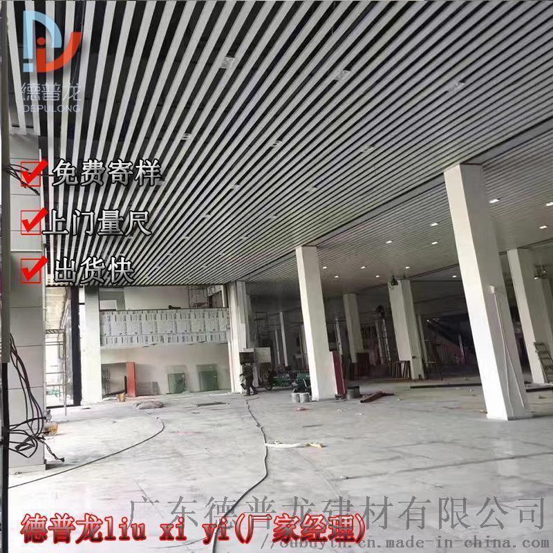 三里屯雅秀拉弯弧形铝方管 店铺隔断拉弧形四方管吊顶