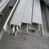 池州316L不鏽鋼冷拉方鋼廠家 益恆2205不鏽鋼角鋼