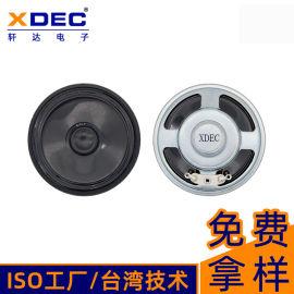 轩达57音响机器人投影仪行车记录仪喇叭揚聲器厂家