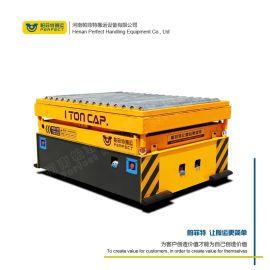 半导体设备搬运 厂区内物料周转 轨道钢轮转台