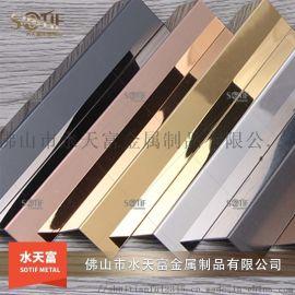 生产不锈钢U型槽 不锈钢踢脚线 装饰线条 不锈钢异型槽