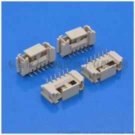 2.0mm带扣贴片连接器-环保型九木电子