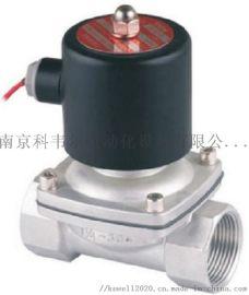 南京科韦尔KEWEIR直动式电磁阀WE-ZB-15