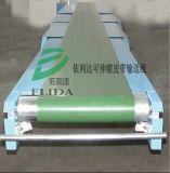 阳山皮带输送机长度可控双向输送装配机